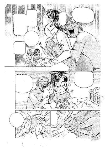 ARTIST - Chuuka Naruto - part 12